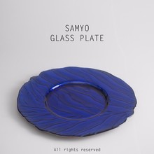 """Samyo 13"""" handmade contracted blue tree pattern colored glass charger plate"""