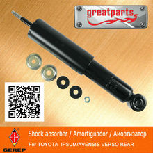 High quality rear Gas shock absorber for TOYOTA PICNIC/IPSUM/AVENSIS VERSO 4853149235 4853149295