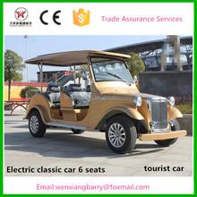 2015 New design 6 seats electric classic car