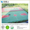basketball sports court flooring, synthetic basketball court flooring, outdoor basketball court flooring