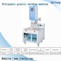 Ultrasonic plastic welding machineHT-SH30