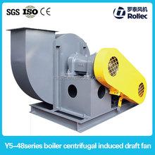 Air ventilation Y5-48 workshop exhaust fan industrial steel cover