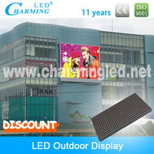 advertising outdoor screen video