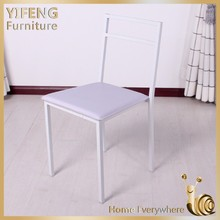 2015 new modern simple French Style cheap white leather dining chair