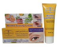 Aichun Beauty Wrinkle Erasing Eye Cream 50g Reduce The Wrinkle