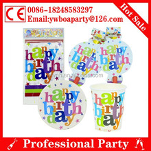 disposable paper party tableware