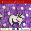 2015 hot sale of home textile fleece fabric coral printing sherpa fabric animal print fleece