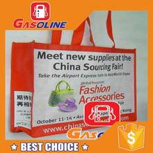 Elegant super quality hot green eco friendly reusable non woven shopping bag