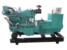 Best Quality Best Price 100kw Marine Diesel Generator with Cummins Engine