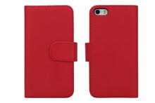 China Wholesale New cheapest TOP Seller protective cases for iphone 5/5s cover