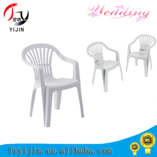 Competitive price with high quality hotel chiavari chair