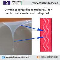 comma coating LSR for textile , socks antislip liquid silicone rubber