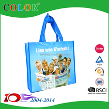 PP non woven shopping tote bag, tote bags with plastic button closure