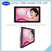 China Shenzhen girl and animal sex photos wall mount lcd display