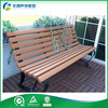 Low Price Modern Wooden Bench Seats