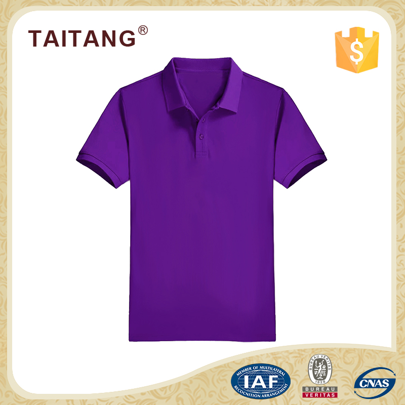 Wholesale custom dry fit purple couple original polo t for Custom dry fit polo shirts
