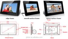 "7"" / 8"" / 10"" / 12"" inch digital portable audio player, MP3,AAC,WMA,AC3"