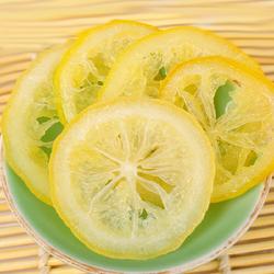 Preserved dried lemon fruit