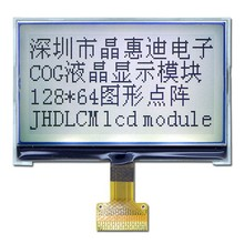 COG 12864 LCD Module JHD12864-G342BSW-G