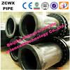 large diameter pe pipe