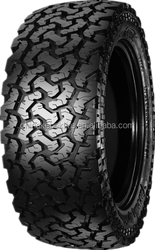Alibaba Chinese Discount Car Tires Direct From Factory