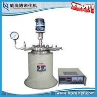 5L chlorinated polypropylene and alkyd resin reactor