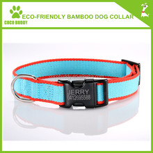 Eco-friendly bamboo dog collar dog leash 9 colors 4 sizes new arrival product 2015 bamboo dog collar