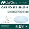 Escitalopram intermediates CAS NO. 103146-26-5