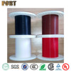 Style 1727 Single conductor appliance wiring material