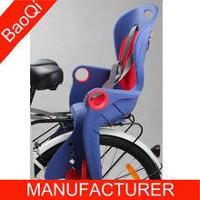 BQ-8 child bike seat