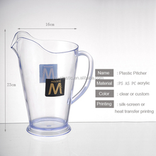 1.6QT 1800ml PolyStyrene plastic Water Pitchers (beer/beverage pitchers)