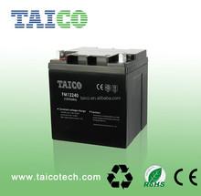 12v 24ah vrla rechargeable battery for ups
