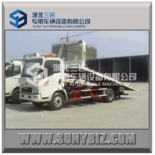 Sinotruk HOWO wrecker tow truck,4*2 heavy duty rotator wrecker towing truck for sale