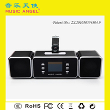 MUSIC ANGEL National agent recruiting portable mini loud speaker with earphone function