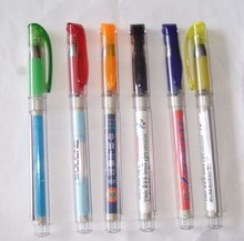 Factory container banner scroll pen