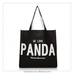 PP laminated non woven shopping bag/laminated non woven shopping bag/non woven shopping bag
