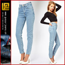 American apparel short leg high waist jean (GYX0774)