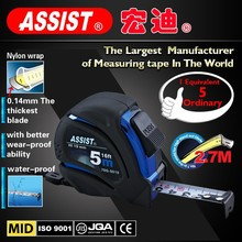 China factory supply available assist brand abs case meter tape measure