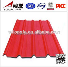 perfect corrugated gi ppgi steel roof sheet