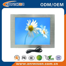 "outdoor lcd monitor 15"" with VGA HDMI DVI"