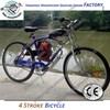 4 stroke engine/4 stroke motorized bicycle engine /4 stroke bike motor kit