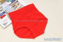 stylish cheapest wholesale thermal girls' underwear