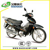 2015 Scooters Moped Bikes 70cc Engine Chinese Cheap Moped New Motorcycle Bikes For Sale China Wholesale Motorcycles EPA EEC DOT