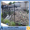 Hot-sale Iron fence gate & steel tube steel fence/ New Aluminum Fence/ hot-dipped galvanized low price garden fence