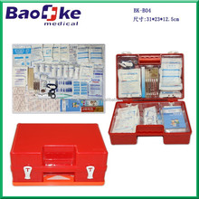 ABS Home Wall Mounted First Aid Kit/Car Roadside Emergency Assistance Kit/Premium First Aid Kit with One-way Valve and Face Mask