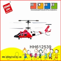 3 CHANNEL CHEAP MICRO R/C PLANE WITH GYRO HH612539