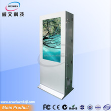 powerful input function 42 inch lcd screen double side