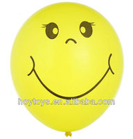 Shiny Smile Face Latex Balloons Manufacturers