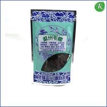 500g Dog Food Bag, Chicken Fillet Bag, Plastic Package For Pet Food
