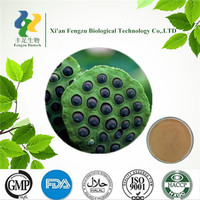 2015 Hot sale pure dried lotus seed extract